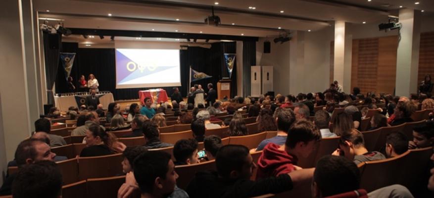 Εορτή κοπής βασιλόπιτας ΟΦΘ 2019 - Βραβεύσεις αθλητών-τριών για το 2018